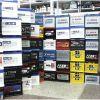 """В магазине """"AKB Moscow"""" даже брендовые аккумуляторы продают по доступным ценам"""