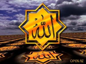 Ислам.