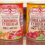 Почему стоит приобретать тушенку в «1-ом интернет-гипермаркете Белорусских товаров»