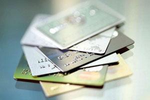 Выдача зарплатных карт
