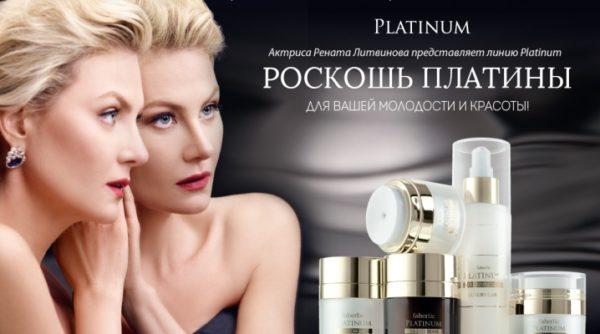 Главные секреты качества кремов компании Faberlic