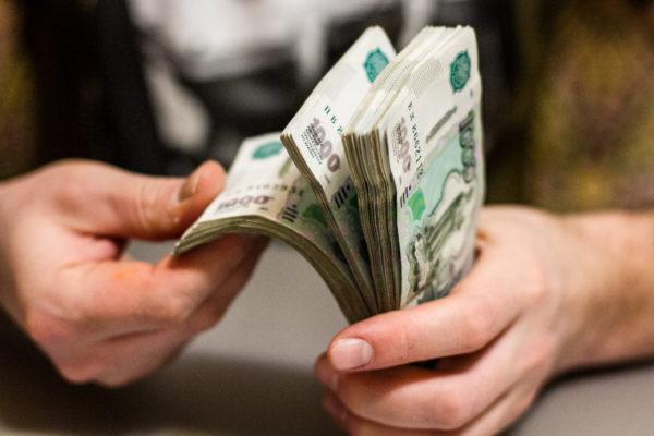 Где можно быстро оформить заем под небольшие проценты?